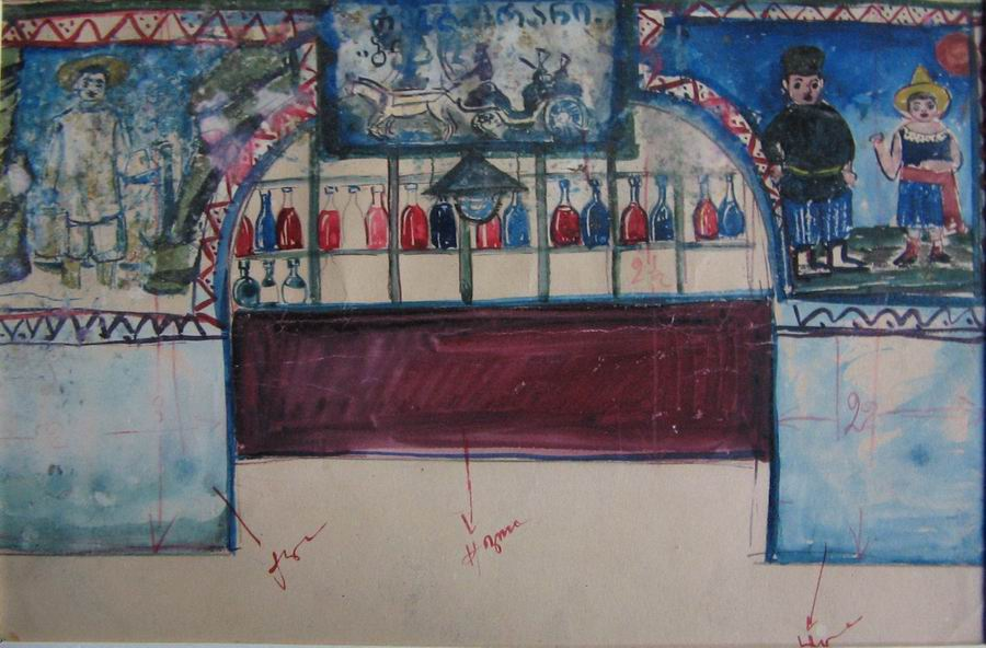 sketch for set design, paper, gouache, pencil. 1934 Tbilisi Museum of theatre, Cinema and Music