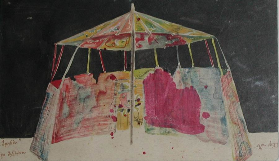 water-color on cardboard, 14X22, Marjanishvili Theatre, 1931, Theatre, Cinema and Music Museum, Tbilisi