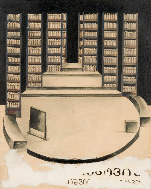 paper, pencil, 25X20, II State Academic Drama, 1931 Collection of the Kote Marjanishvili Theatre