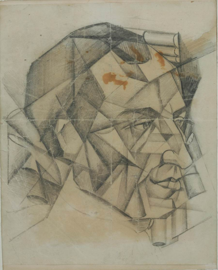 pencil on paper, 13x18, 1920s, Museum of Literature