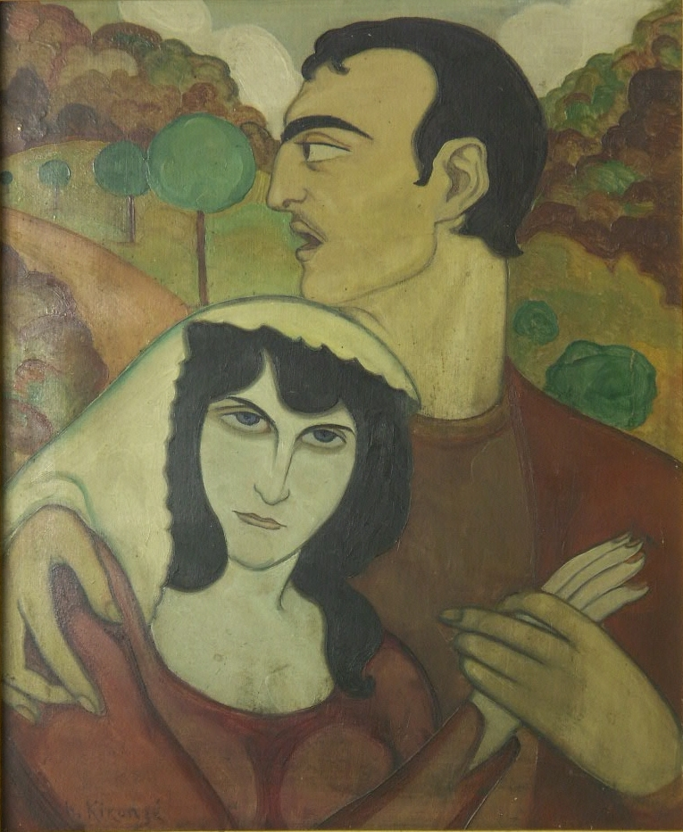 47X39, 1921, Georgian National Museum
