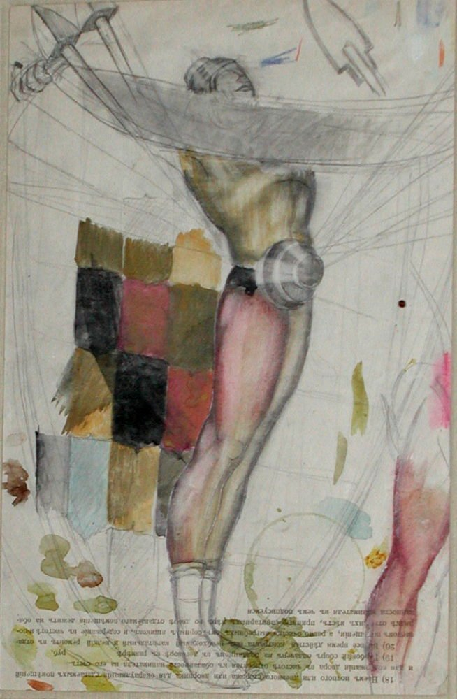 paper, pencil, watercolor, 37x23,5 1933 State Museum of Drama, Music, Film and Choreography