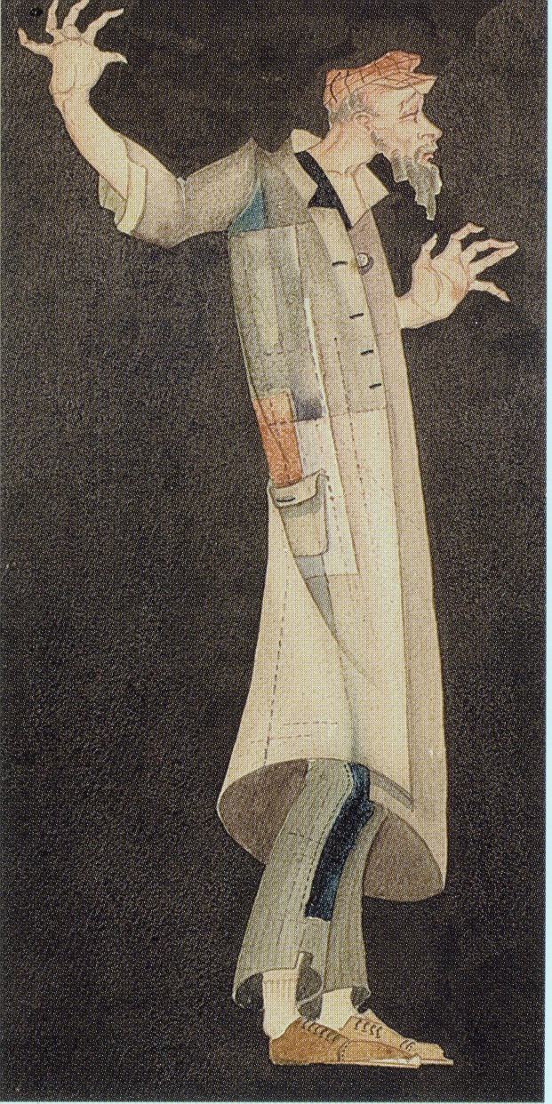 paper, pencil, watercolor,  30x15  1932 K.Marjanishvili State Theatre Museum