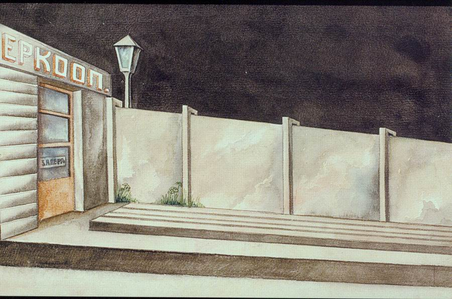paper, pencil, watercolor, 19x31  1930  K.Marjanishvili State Theatre Museum