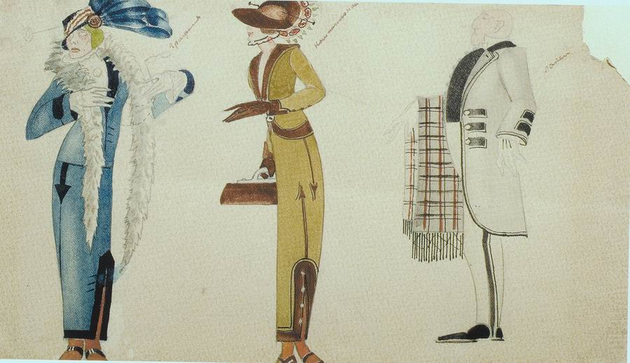 paper, watercolor, 16x25,2 1931 State Museum of Drama, Music, Film and Choreography