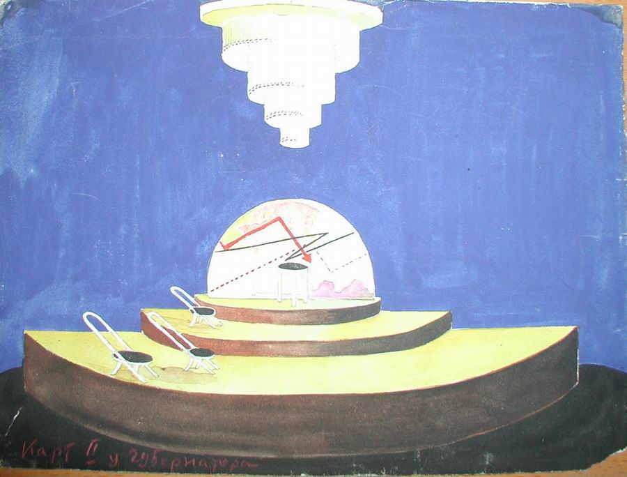paper, gouache, 20,5x27,5  1932 State Museum of Drama, Music, Film and Choreography