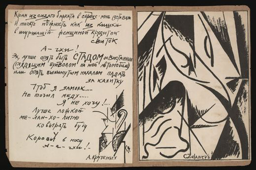 A. Kruchonikh: poetry, K. Zdanevich: drawing